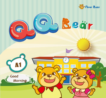 QQ Bear A1
