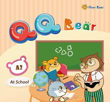 QQ Bear A2 (附貼紙)
