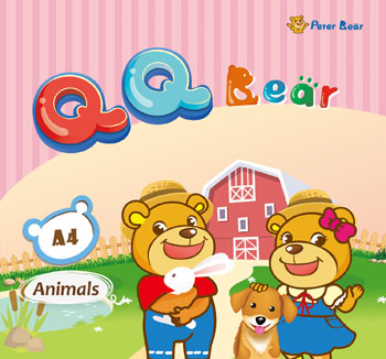 QQ Bear A4