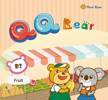 QQ Bear B2 (附貼紙)