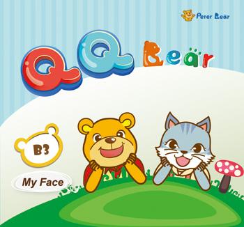 QQ Bear B3 (附貼紙)