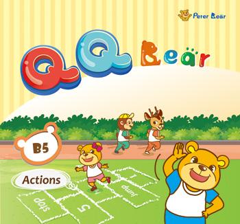 QQ Bear B5