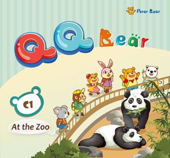 QQ Bear C1