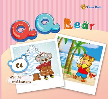 QQ Bear C4 (附貼紙)